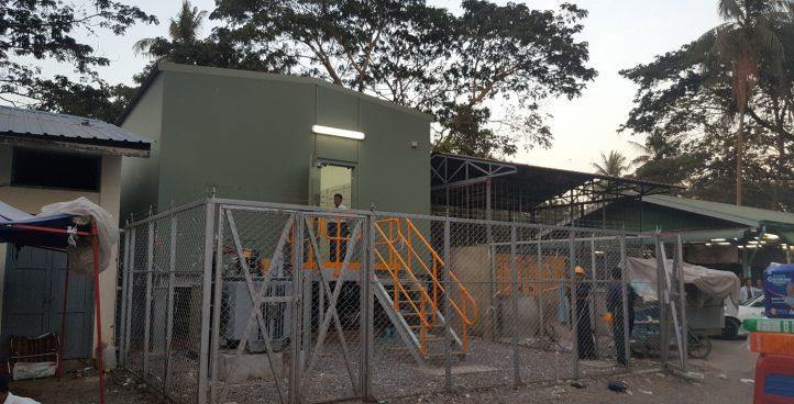 Yangon Neurological Substation