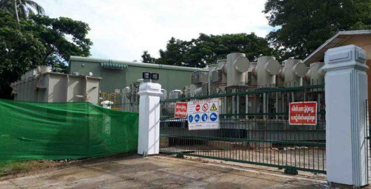 GIS Substation (U Wisara Road)